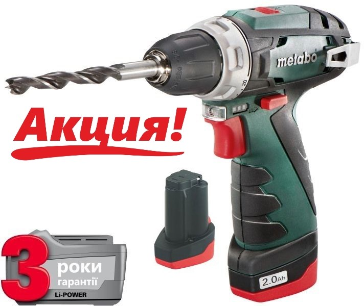 Шуруповерт Metabo PowerMaxx BS Basic 10,8 кейс
